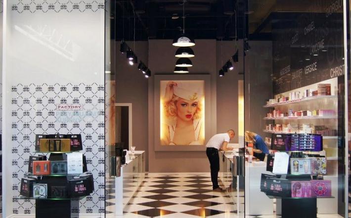 Perfumeria w małym mieście