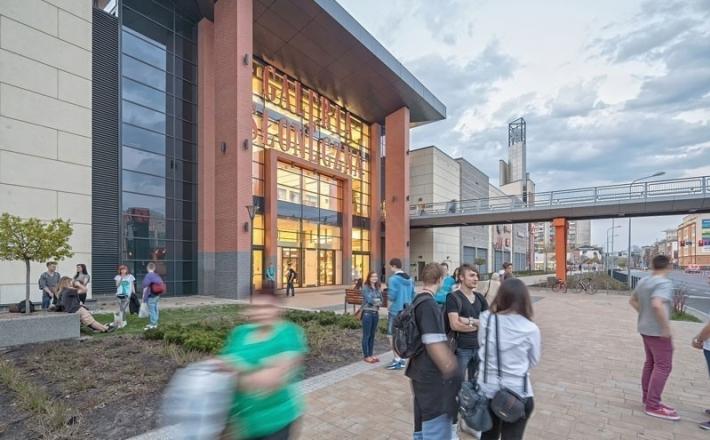 Czy w Radomiu powstanie nowe centrum handlowe?
