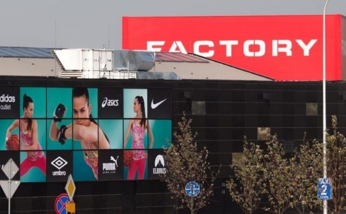 Factory Ursus w nowej odsłonie